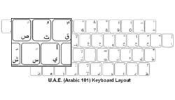 UAE (Arabic) Language Keyboard Labels