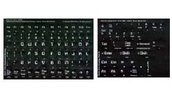 Classy Keyboards Geek Chic Keyboard Labels